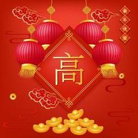 design del carattere del tesoro del capodanno cinese