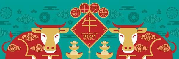 banner di bue cinese del nuovo anno 2021 vettore