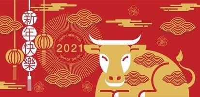 capodanno cinese bue e design lanterna vettore