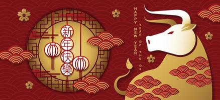 capodanno cinese 2021 bue rosso design vettore