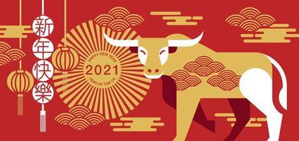bandiera cinese dell'oro rosso del nuovo anno 2021 vettore