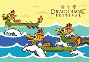 Illustrazione di Dragon Boat vettore