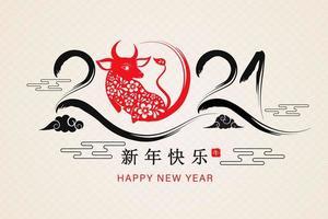 capodanno cinese 2021 anno del bue vettore