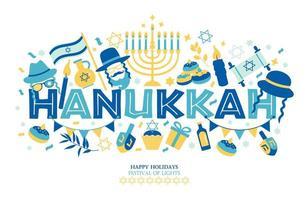 biglietto di auguri festa ebraica hanukkah