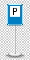 segno di parcheggio con supporto isolato su sfondo trasparente