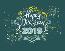 Felice anno nuovo 2018 vettoriale