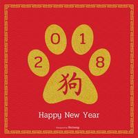 Cartolina d'auguri felice di vettore 2018 del nuovo anno cinese del cane