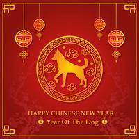 2018 Capodanno cinese vettore