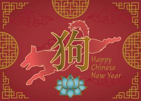Vettore cinese del manifesto 2018 del nuovo anno