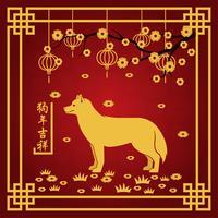 Nuovo anno cinese del concetto dell'illustrazione di vettore del cane