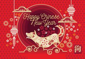 2018 Taglio della carta di Capodanno cinese vettore