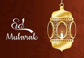 banner celebrazione eid mubarak con lampada d'oro