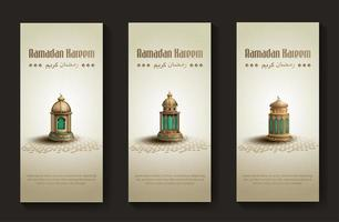 set di saluti islamici ramadan kareem card design template con bellissime lanterne dorate vettore