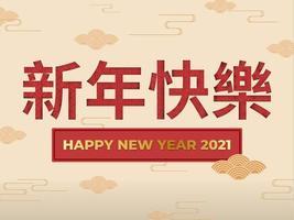sfondo astratto cinese con etichetta di colore rosso e decorazioni