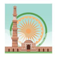 Illustrazione di vettore del punto di riferimento dell'India di Qutub Minar