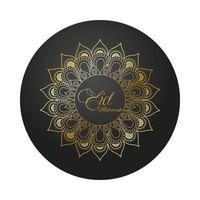 decorazione dorata mandala ramadan kareem