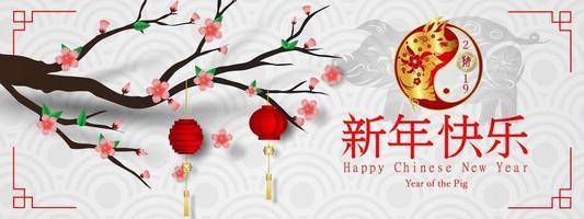 felice anno nuovo cinese del banner asiatico maiale