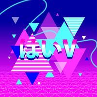 Vettore astratto di Vaporwave del triangolo