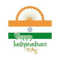 celebrazione del giorno dell'indipendenza dell'india con stile piatto bandiera vettore
