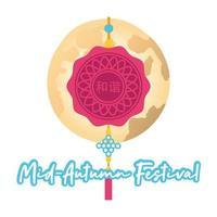 carta festival di metà autunno con decorazioni appese e icona di stile piatto luna