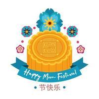 carta del festival di metà autunno con icona di stile piatto sigillo, pizzo e fiori