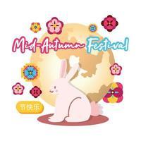 carta festival di metà autunno con icona di stile piatto coniglio e luna