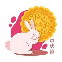 carta del festival di metà autunno con icona di stile piatto di coniglio e pizzo