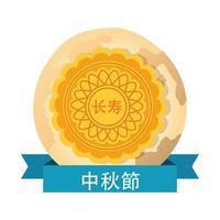 carta del festival di metà autunno con icona di stile piatto sigillo, pizzo e luna
