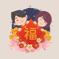 ragazzo e ragazza festeggiano il capodanno cinese vettore