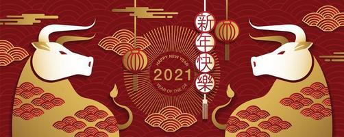 capodanno cinese, 2021, anno del bue, felice anno nuovo, design piatto vettore