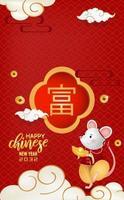 felice anno nuovo 2032 auguri di capodanno cinese. anno della fortuna del topo. vettore