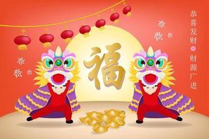 leone che balla e saluta buona fortuna con la luna e monete d'oro per felice anno nuovo cinese. vettore
