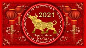 Toro in metallo oro 2021 ed elementi di pattern su sfondo rosso vettore