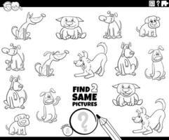 Trova due stessi cani nella pagina del libro da colorare vettore