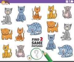 trova due stesso gioco di personaggi di gatti per bambini vettore