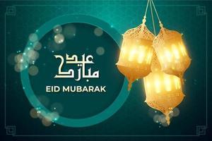 saluto di eid mubarak con lanterna haning vettore