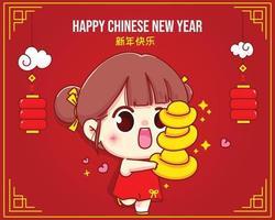 ragazza carina che tiene oro cinese, illustrazione del personaggio dei cartoni animati di celebrazione del capodanno cinese felice vettore