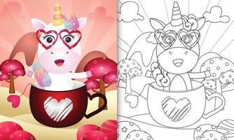 libro da colorare per bambini con un simpatico unicorno nella tazza per San Valentino vettore