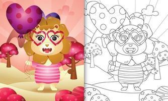 libro da colorare per bambini con un simpatico leone che tiene un palloncino per San Valentino vettore