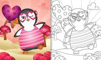 libro da colorare per bambini con un simpatico pinguino che tiene un palloncino per San Valentino vettore