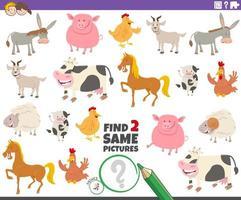 trova due stessi giochi educativi di animali da fattoria per bambini vettore