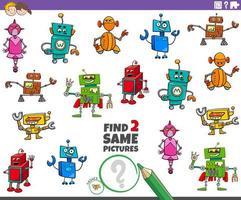 trova due stessi personaggi robot gioco per bambini vettore
