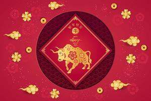 modello tradizionale cinese di felice anno nuovo cinese