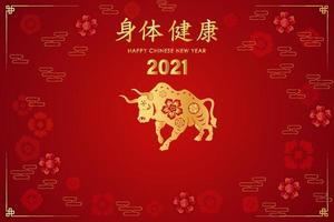 modello tradizionale di felice anno nuovo cinese 2021