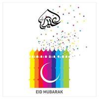 eid mubarak calligrafia araba per la celebrazione del festival della comunità musulmana vettore