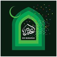 celebrazione islamica di eid mubarak