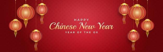 banner di capodanno cinese con lanterne d'oro e rosse in stile taglio carta isolato su sfondo rosso vettore