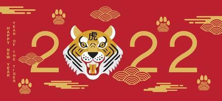 felice anno nuovo, capodanno cinese, 2022, anno della tigre, personaggio dei cartoni animati, tigre reale, design piatto vettore