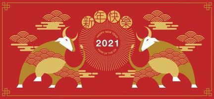 felice anno nuovo, capodanno cinese, 2021, anno del bue, personaggio dei cartoni animati, design piatto vettore