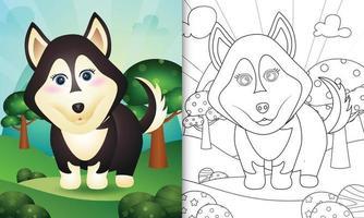 modello di libro da colorare per bambini con un simpatico personaggio di cane husky